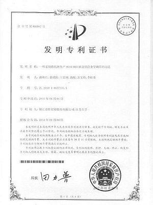 Ycaluminum Certification 01