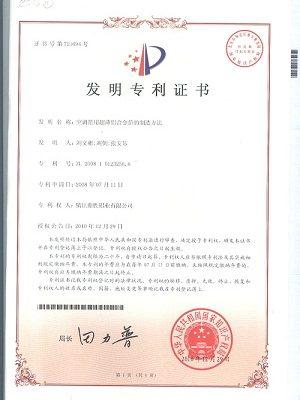 Ycaluminum Certification 02