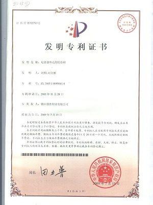 Ycaluminum Certification 04