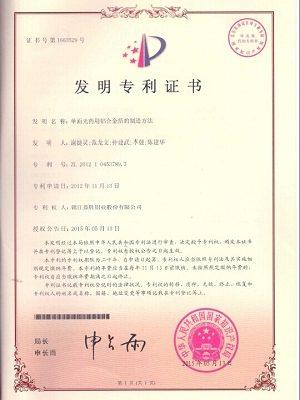 Ycaluminum Certification 06