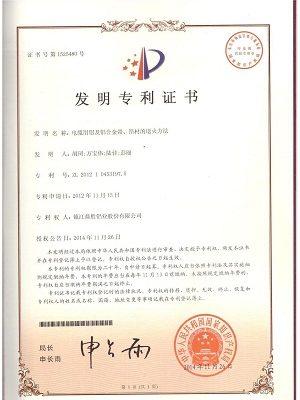 Ycaluminum Certification 07