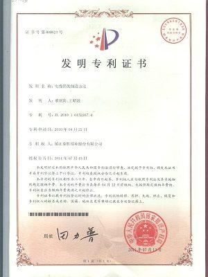 Ycaluminum Certification 08
