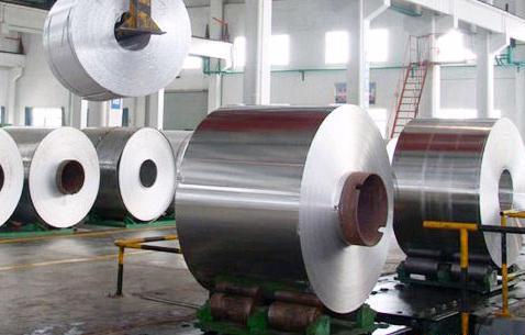 1080 Aluminum Coil02