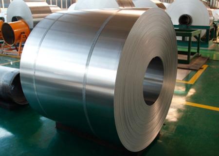 1100 Aluminum Coil01