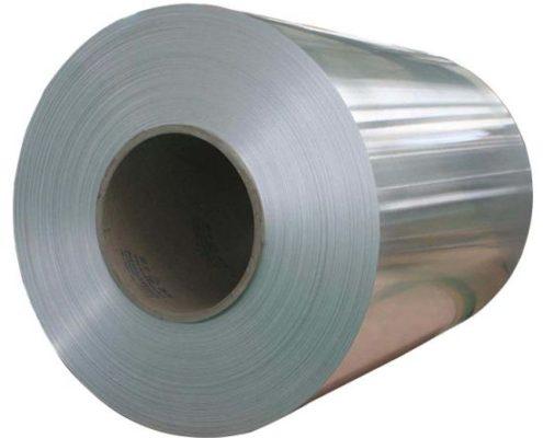 7075 aluminum coil 03
