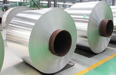 7079 Aluminum Coil 01